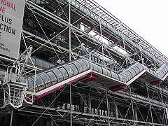 Centro Pompidu. Paris.